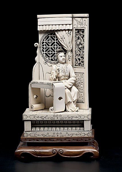 1012: Chinese Carved Ivory Figure