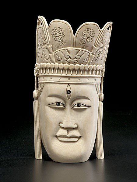 1013: Chinese Carved Ivory Standing Mask