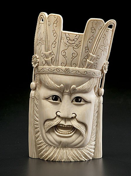 1014: Chinese Carved Ivory Standing Mask