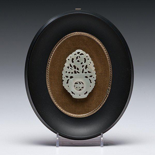 15: Jade Oval Chinese Pendant