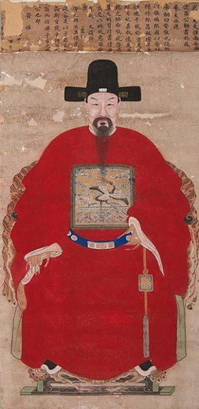 Chinese Male Ancestor Scroll�