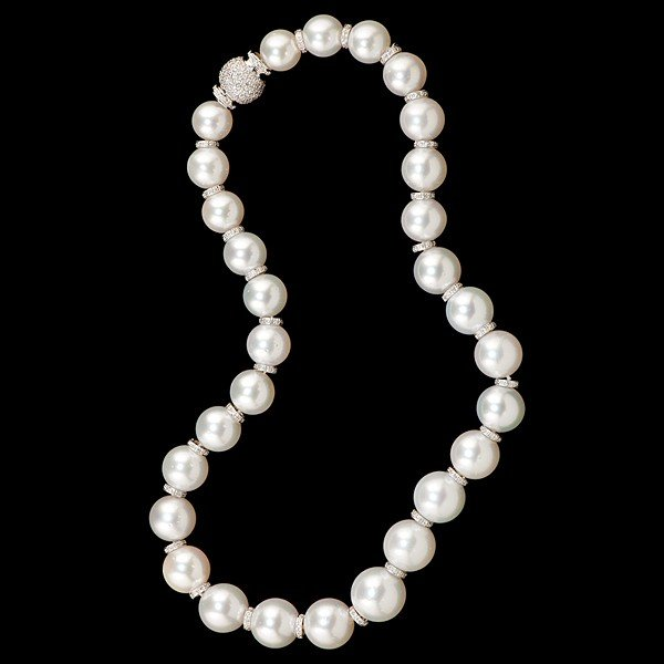 24: South Sea Pearl Necklace w/ Diamond Clasp & Spacers