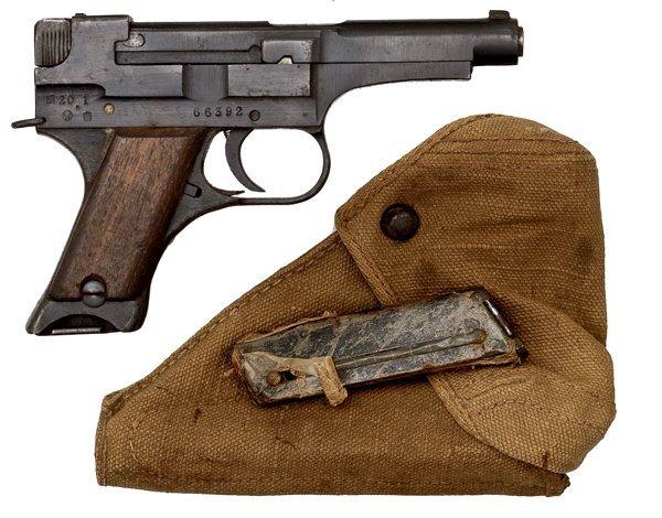 510: *WWII Japanese Nambu Type 94 Pistol with Rare Canv