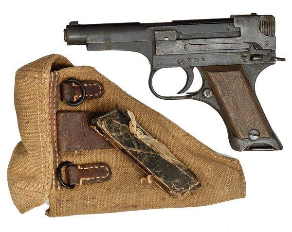 510: *WWII Japanese Nambu Type 94 Pistol with Rare Canv - 2