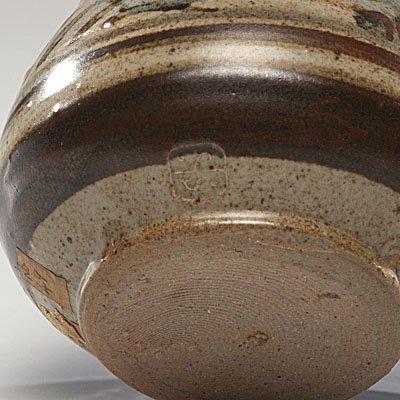 235: Bernard Leach Pottery - 2
