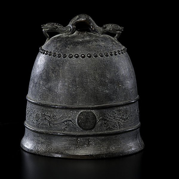 15: Chinese Bronze Bell