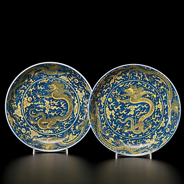21: Pair of Important Kangxi Chargers