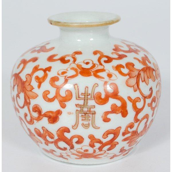 1023: Chinese Vase