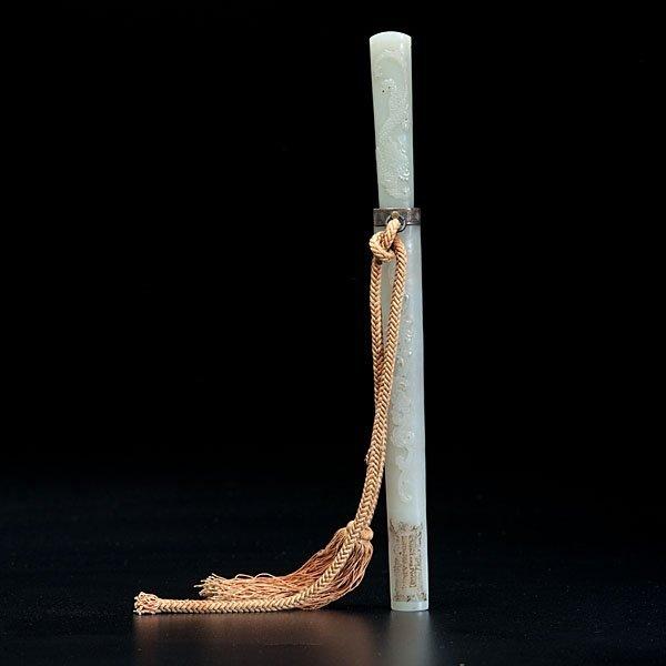 3: Chinese Qianlong Jade Mounted Knife