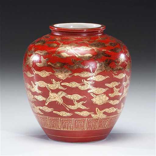 Red And Gold Eiraku Kutani Vase