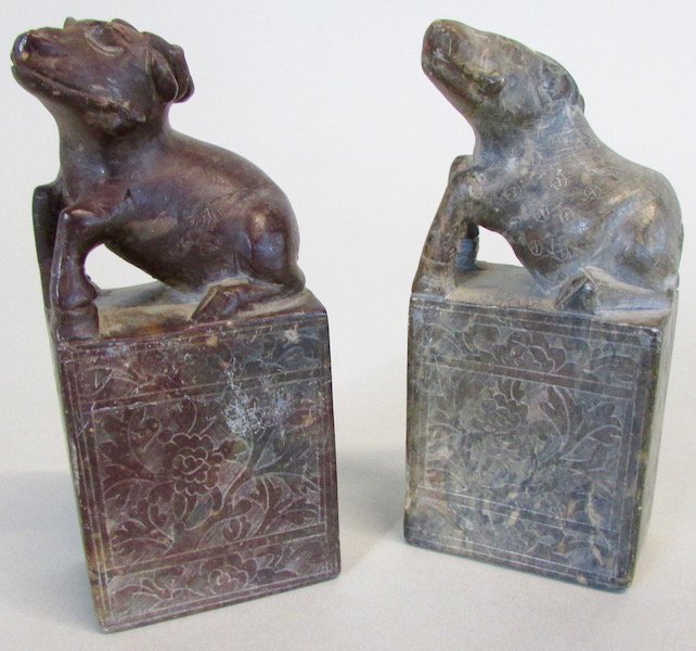 Two Similar Carved 19th C. Hardstone Chops.