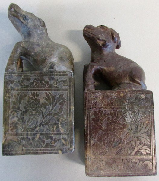 Two Similar Carved 19th C. Hardstone Chops. - 2