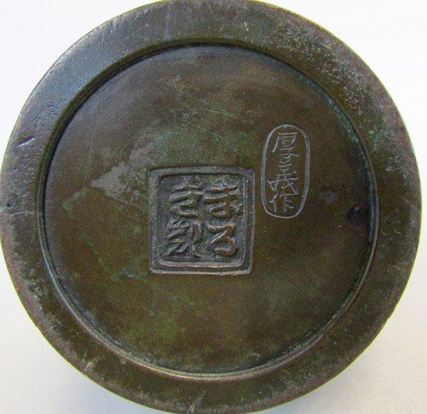 Japanese Meiji Bronze Vase, Maruki Company - 4