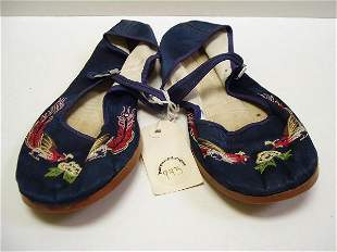 Twiggy's Asian Slippers