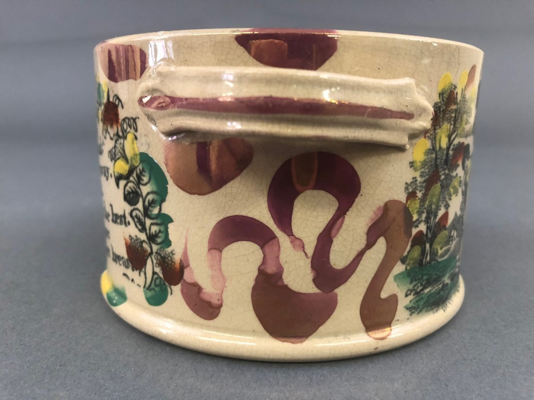 English Lustre Covered Jar with Sailor's Verse - 10