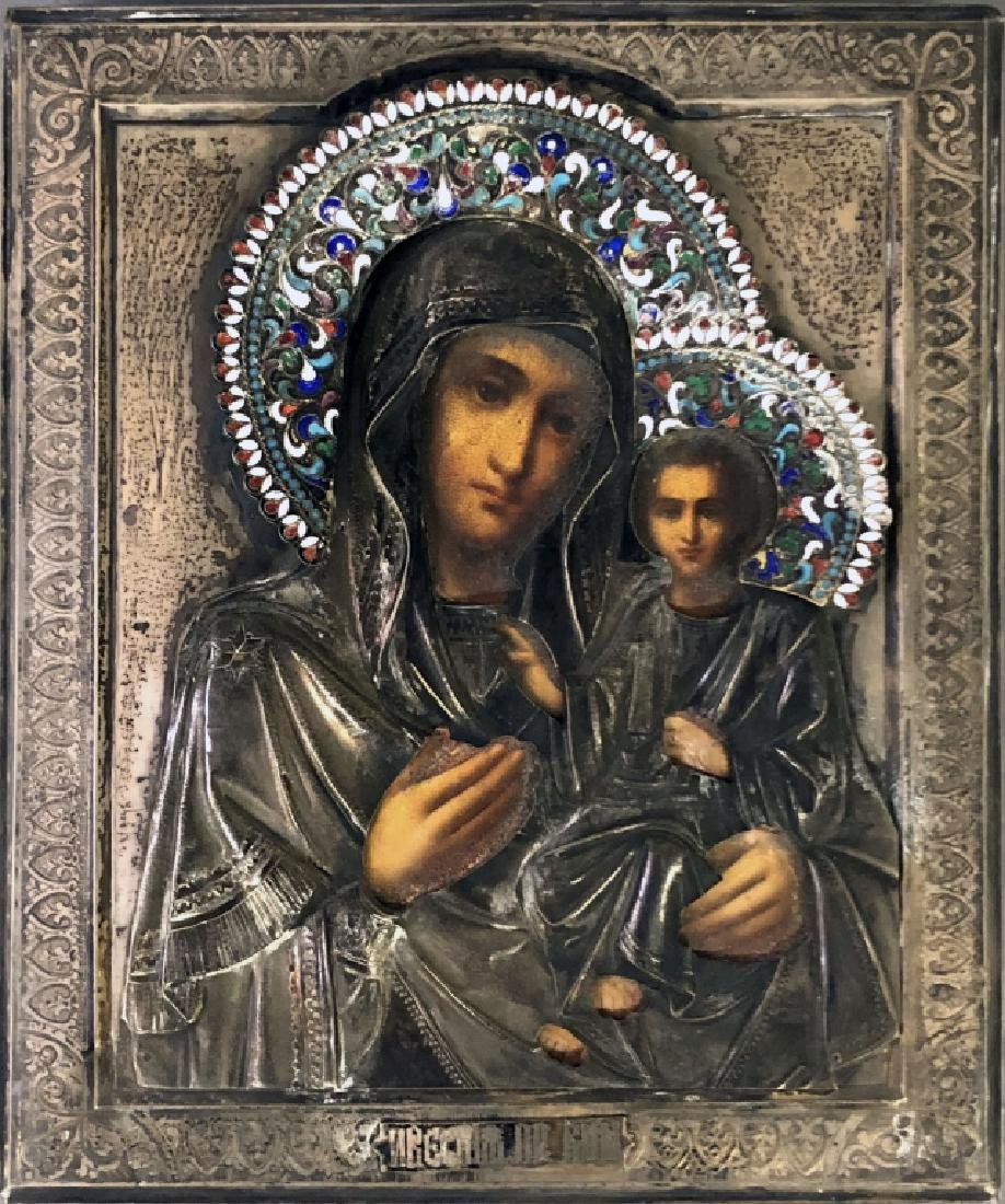 Silver Russian Icon of the Madonna and Child