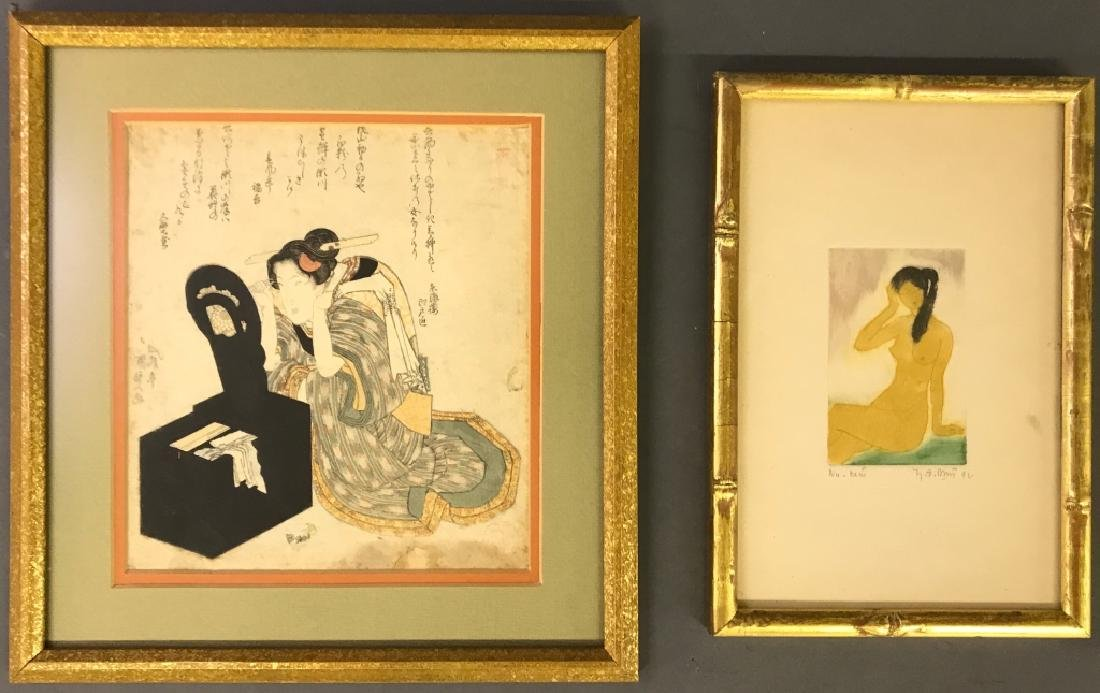 Two Signed Japanese Watercolors