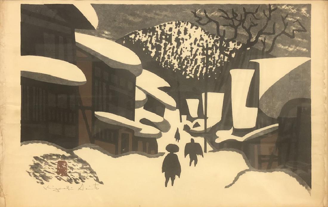 "Kiyoshi Saito Signed Wood Block ""Winter Scene"" - 2"