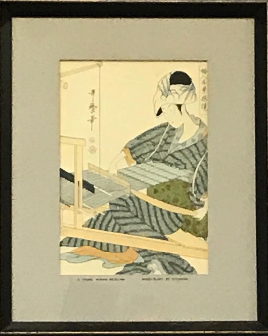 "Kitagawa Utamaro ""A Young Woman Weaving"":"