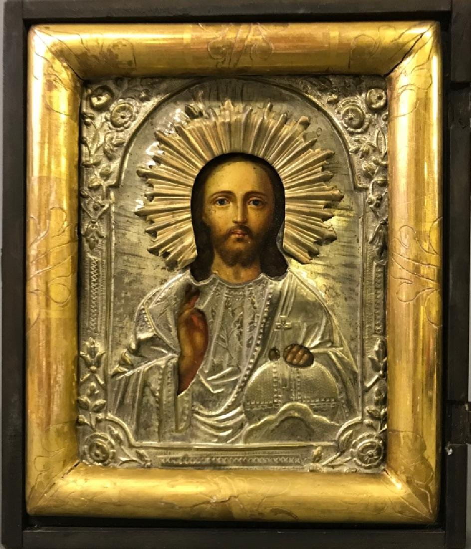 Russian Icon of Jesus