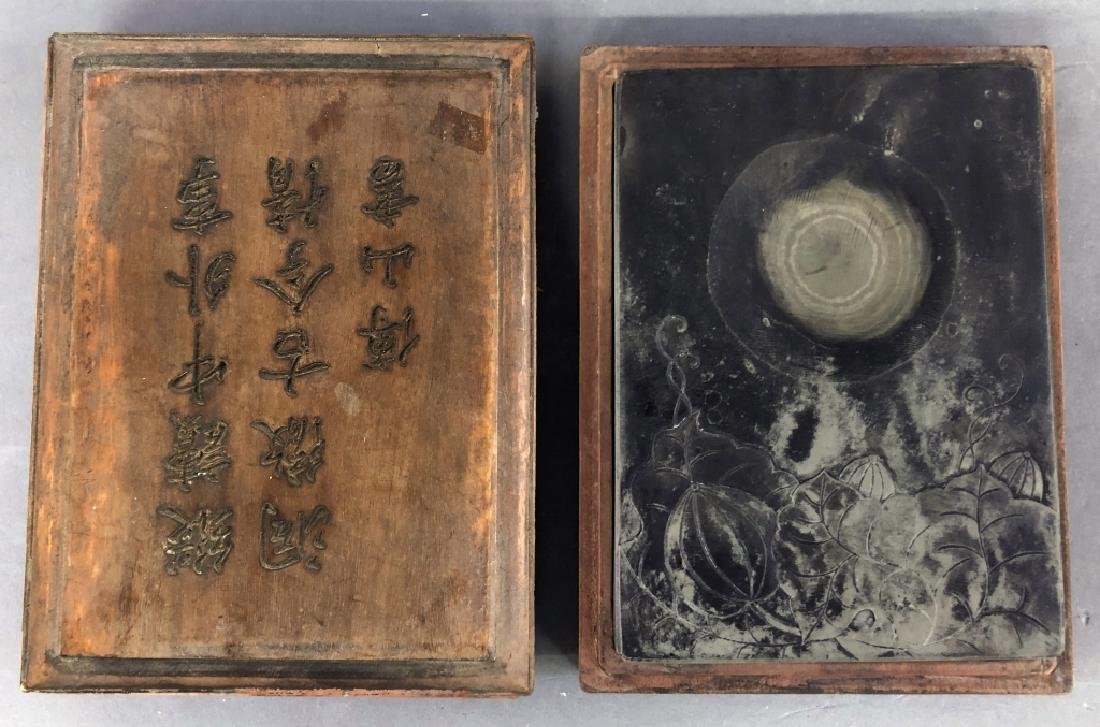 Chinese Ink Stone in a Wood Case