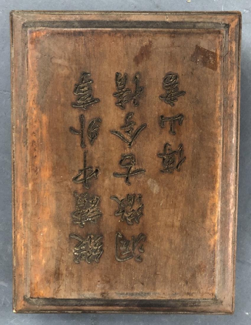 Chinese Ink Stone in a Wood Case - 2