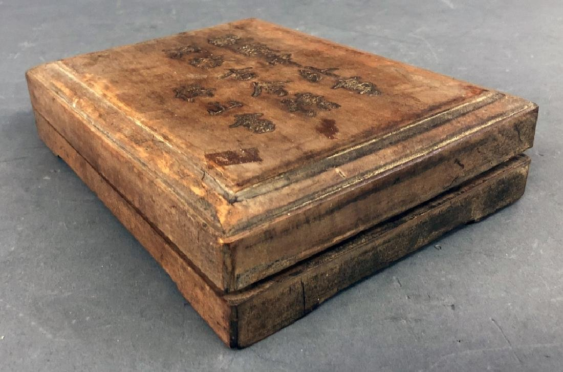 Chinese Ink Stone in a Wood Case - 6