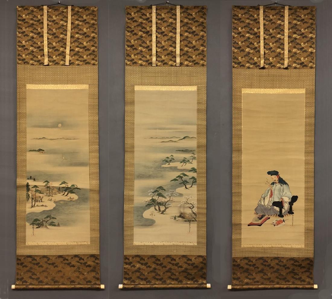 Boxed Set of Japanese Scrolls