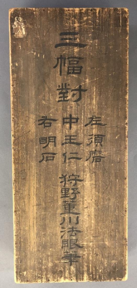 Boxed Set of Japanese Scrolls - 2