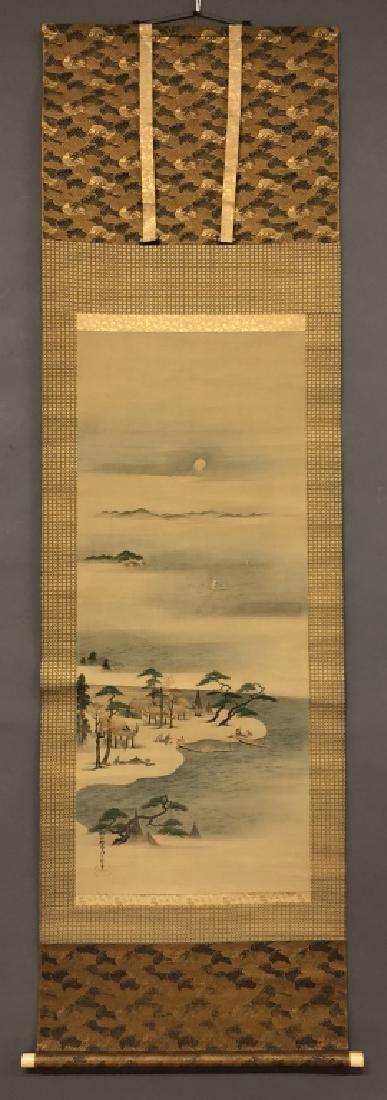 Boxed Set of Japanese Scrolls - 4