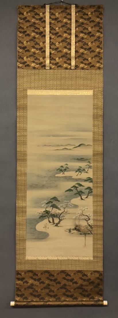 Boxed Set of Japanese Scrolls - 5