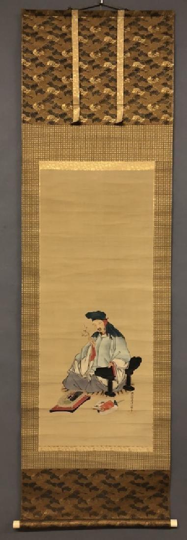 Boxed Set of Japanese Scrolls - 6