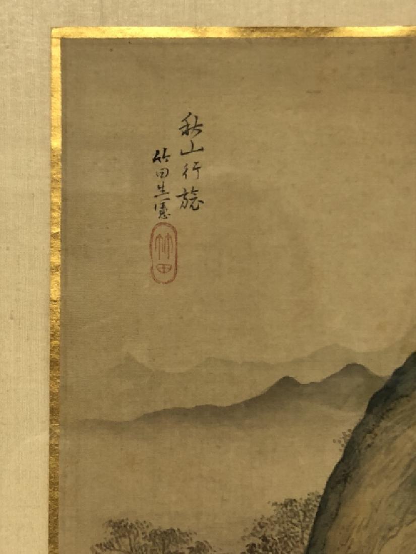 Pair of Qing Dyansty Painted Silk Album Leaves - 4
