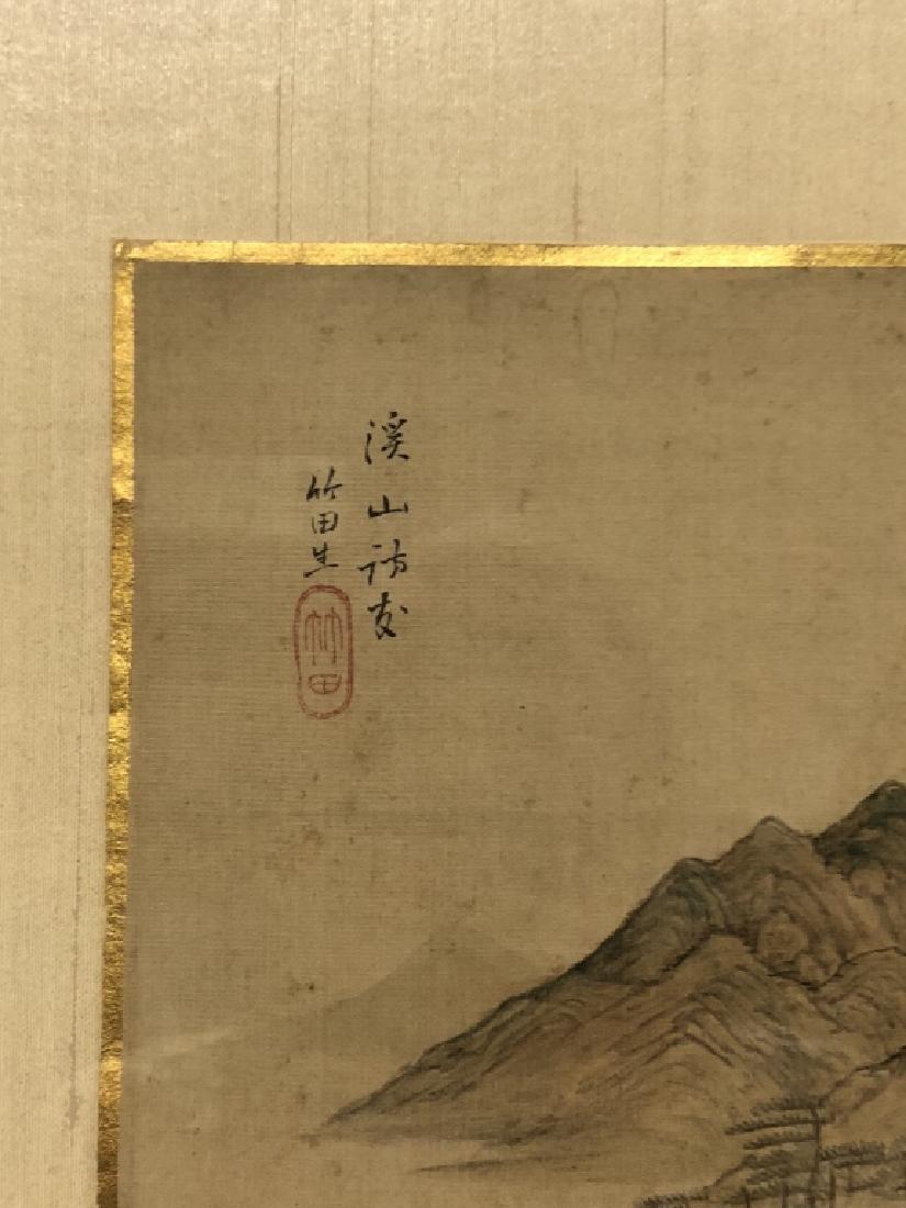 Pair of Qing Dyansty Painted Silk Album Leaves - 8