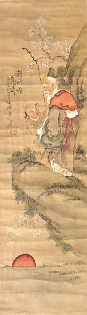 Two Asian Paintings - 3