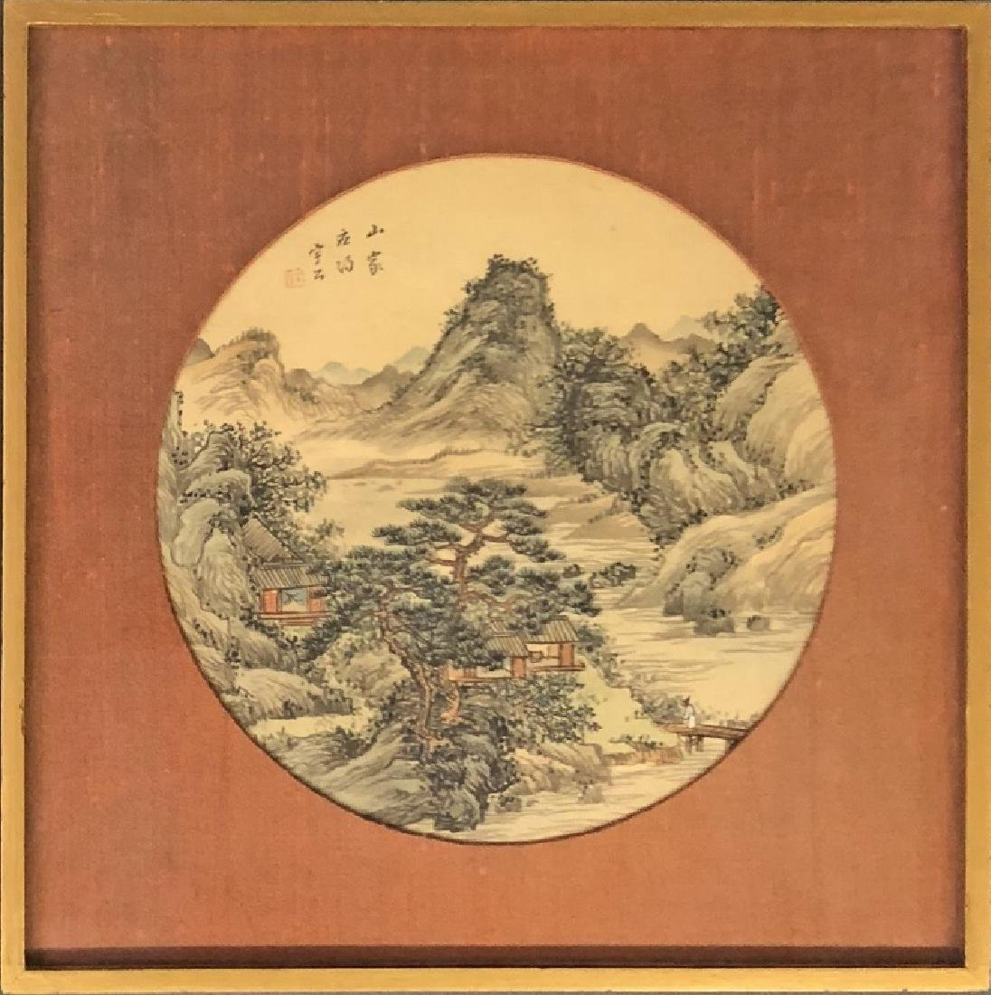 Two Asian Paintings - 5