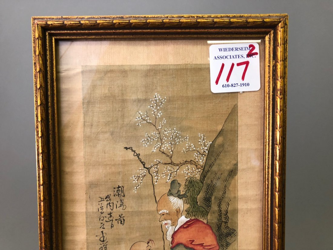 Two Asian Paintings - 7