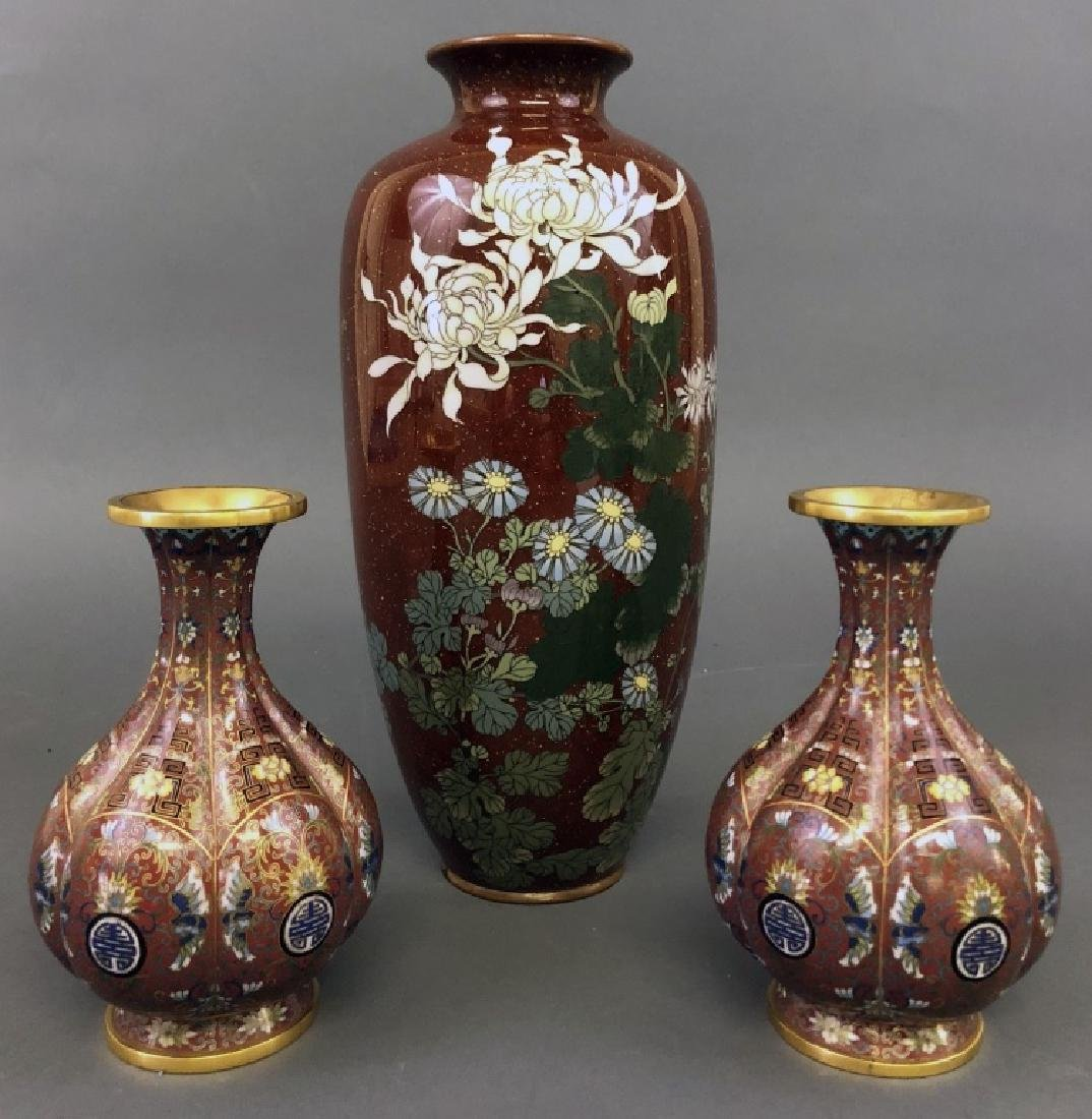 Large Cloisonne Vase with Pair of Smaller Vases