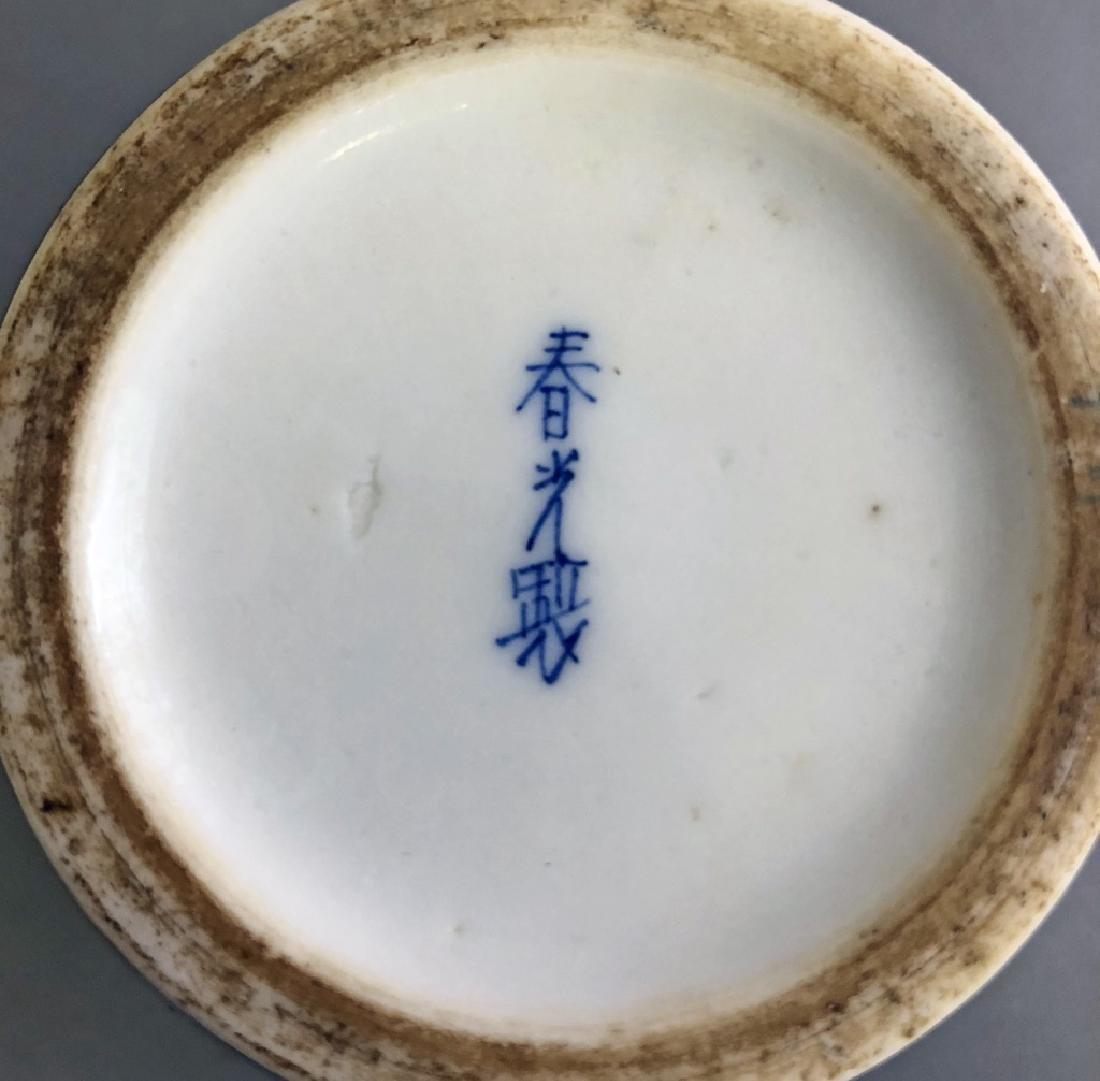Two Asian Porcelain Teapots - 2