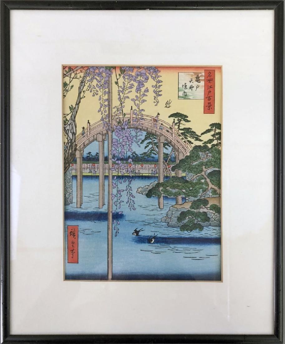 "Hiroshige Woodblock ""Iris Garden at Horikiri..."""
