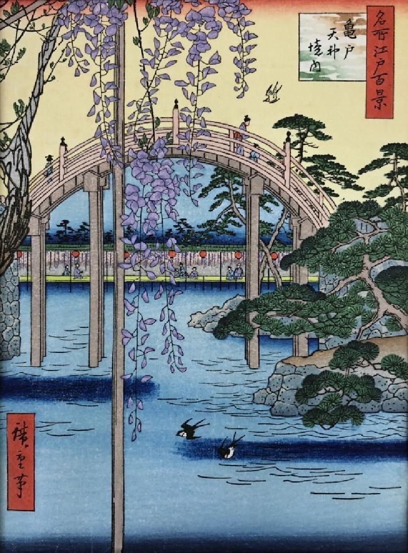 "Hiroshige Woodblock ""Iris Garden at Horikiri..."" - 2"