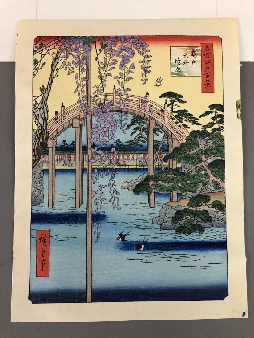 "Hiroshige Woodblock ""Iris Garden at Horikiri..."" - 3"