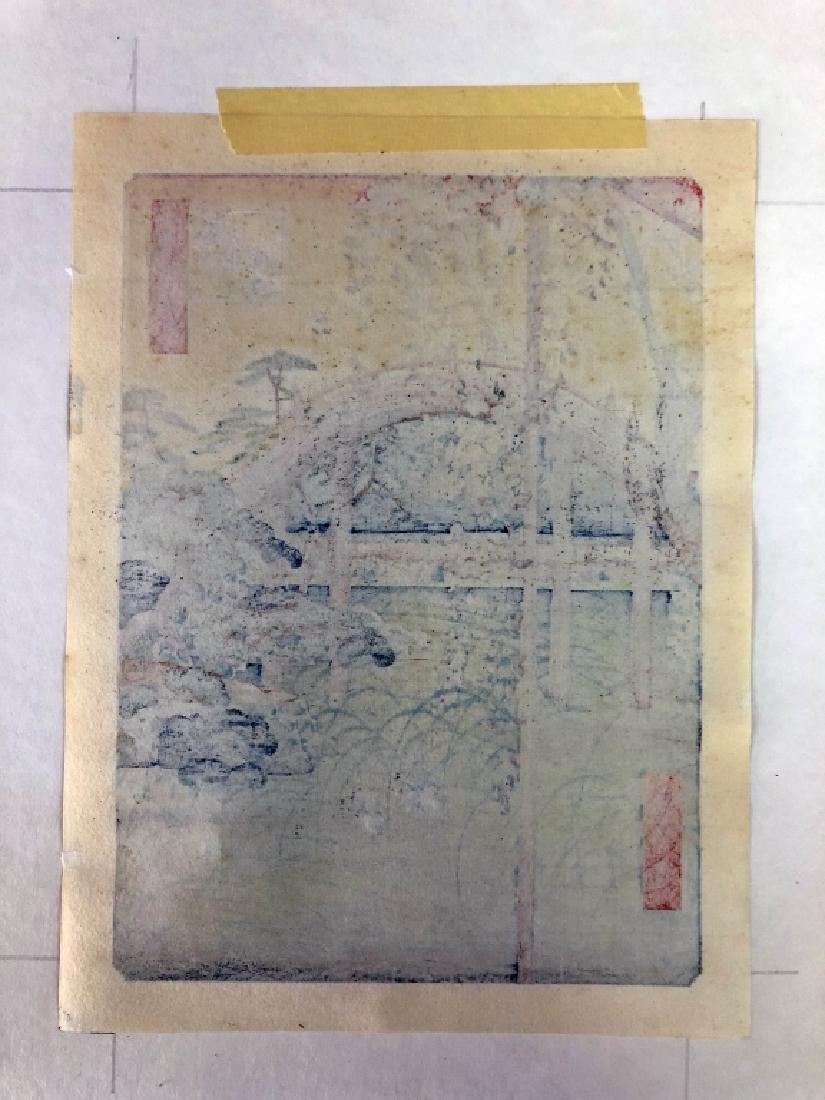 "Hiroshige Woodblock ""Iris Garden at Horikiri..."" - 4"