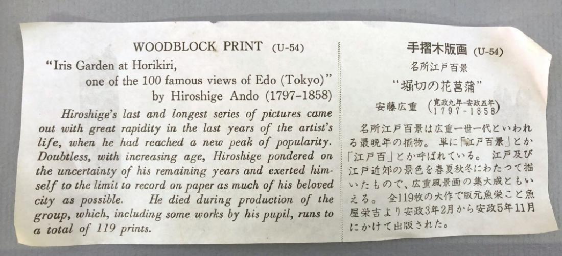 "Hiroshige Woodblock ""Iris Garden at Horikiri..."" - 5"