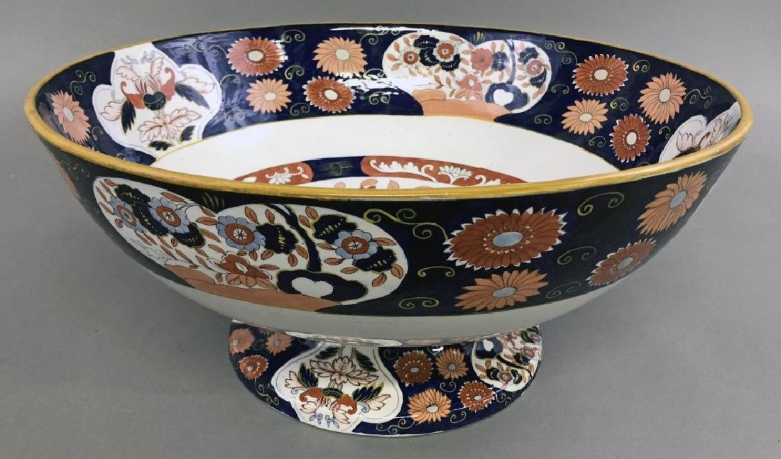 Gaudy Welsh Style Porcelain Punch Bowl