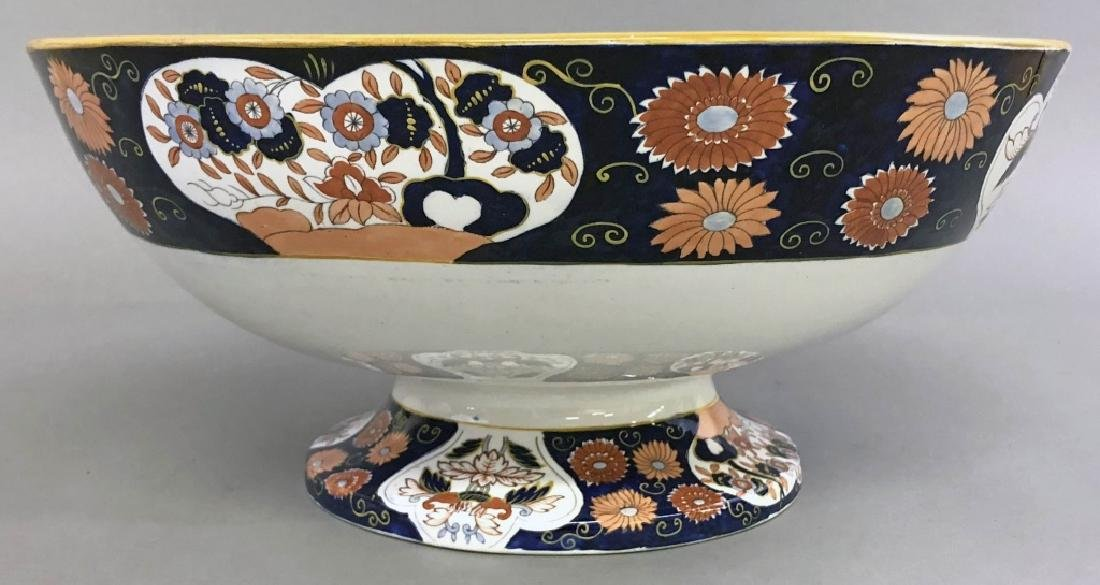Gaudy Welsh Style Porcelain Punch Bowl - 2