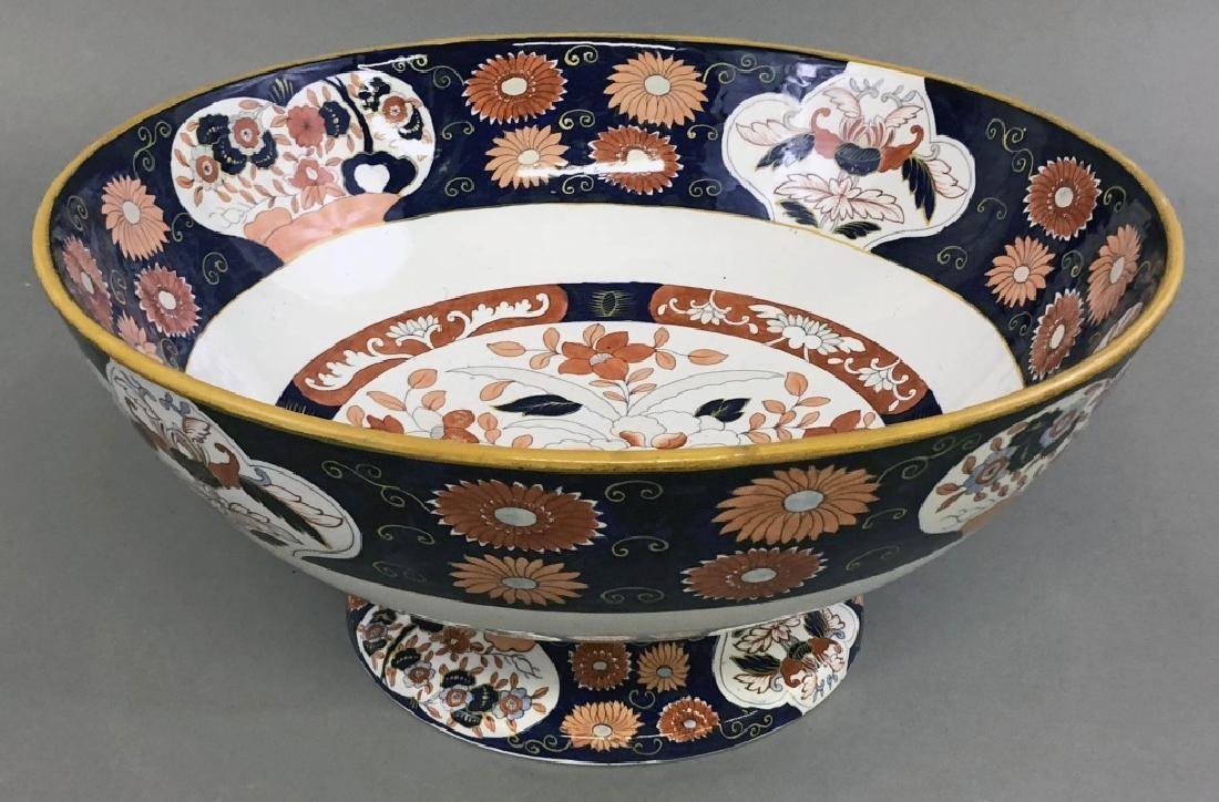 Gaudy Welsh Style Porcelain Punch Bowl - 4