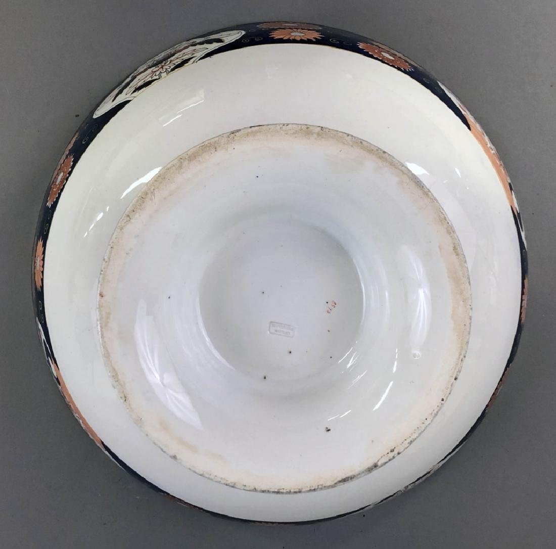 Gaudy Welsh Style Porcelain Punch Bowl - 5
