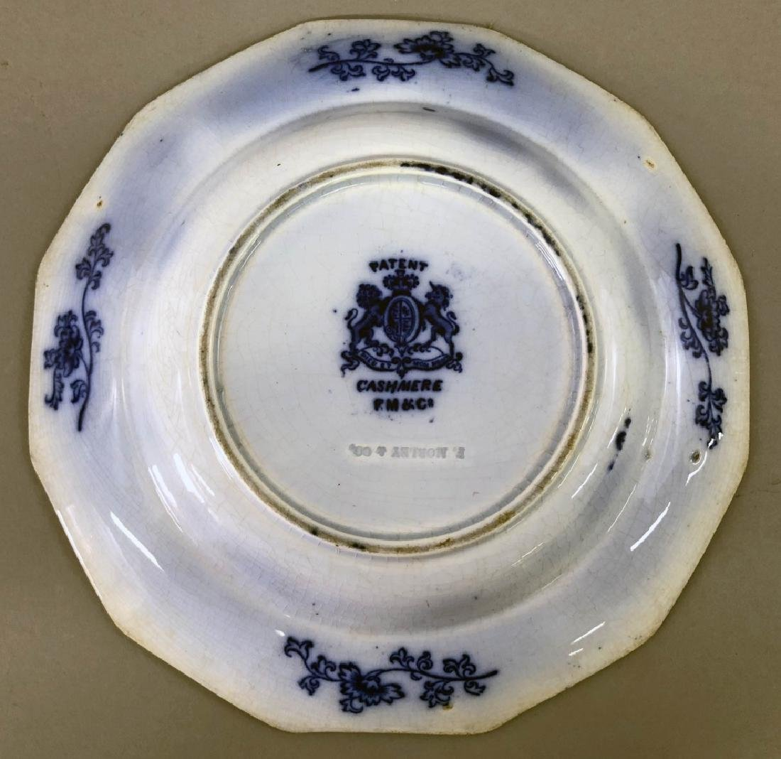Cashmere Bowl and Four Plates - 4