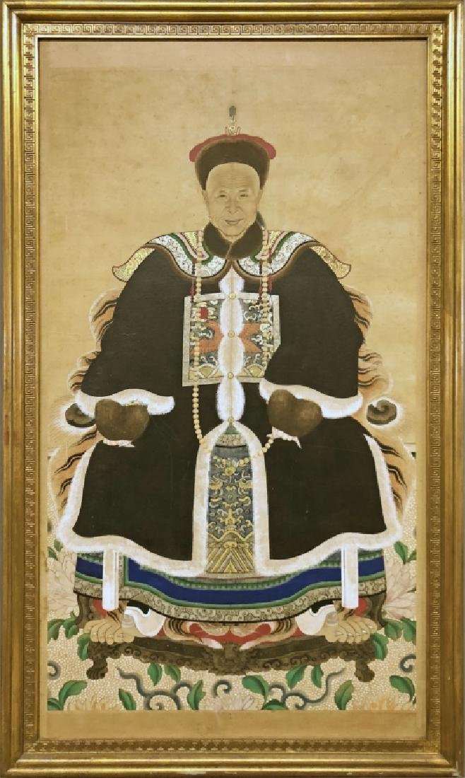 Chinese Ancestral Portrait